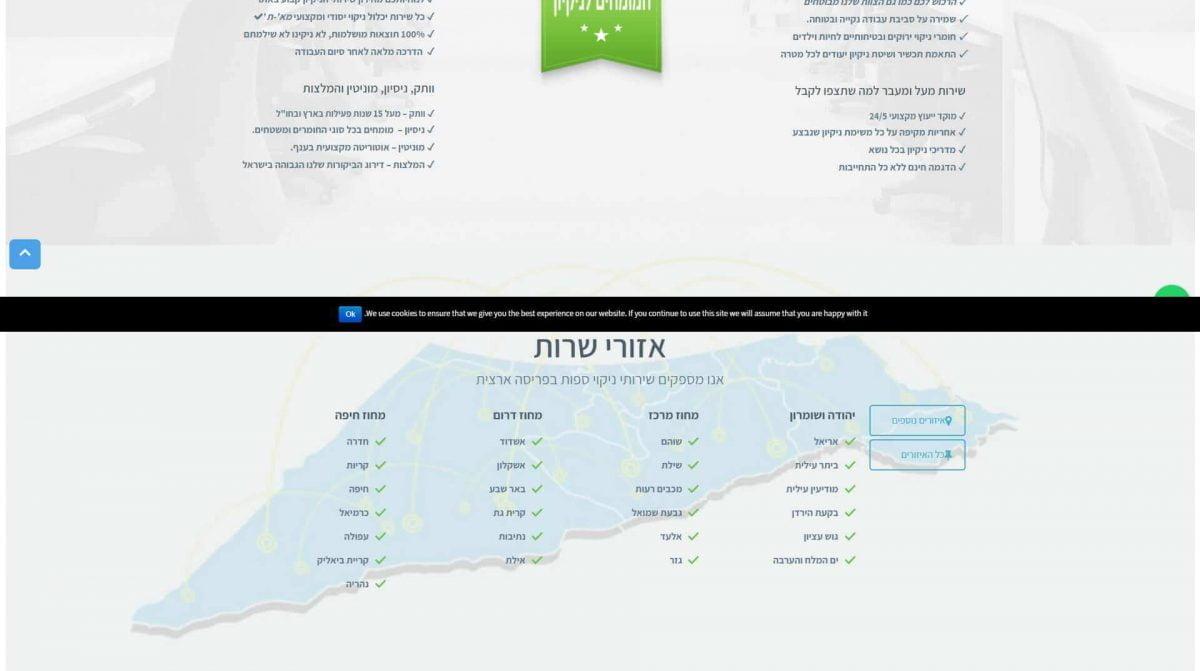 premuim cleaning services webdesign