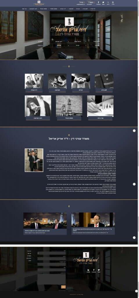 fancy lawyer web design