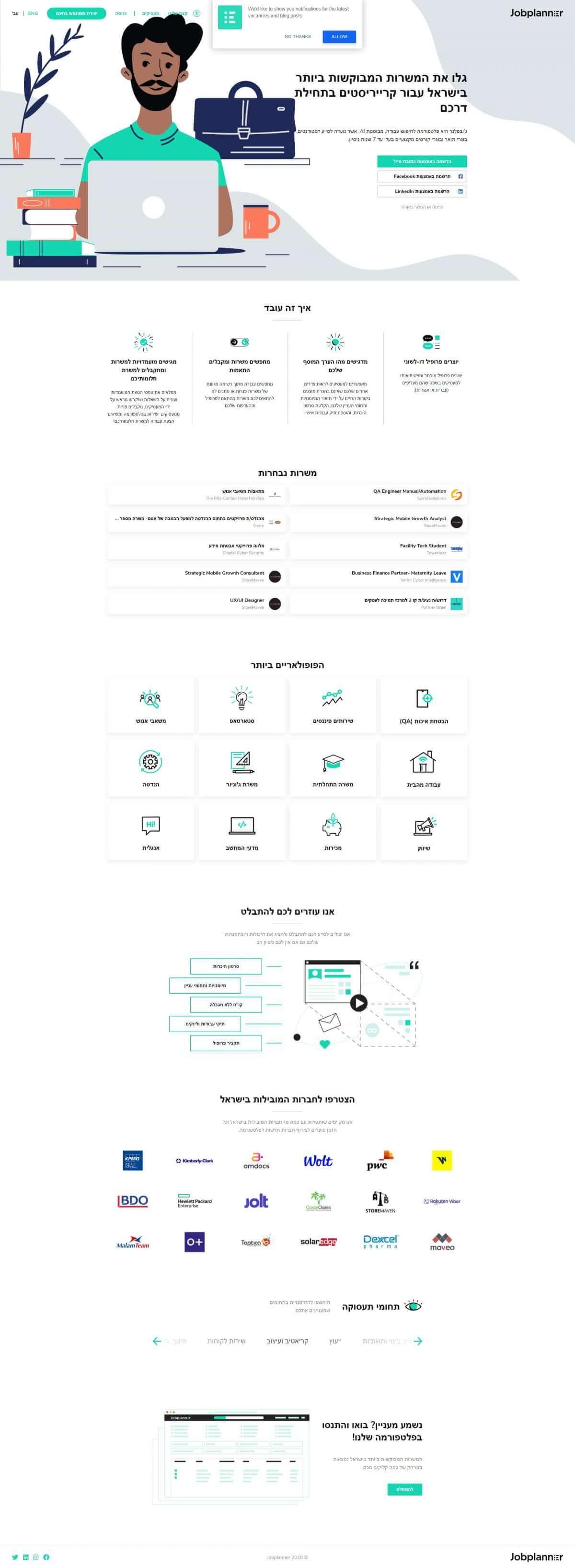 portal style web design