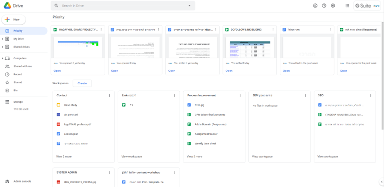 כונן גוגל (Google Drive)